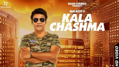 kala chashma malkoo video  punjabi song