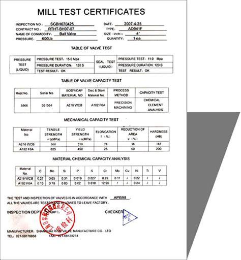 pressure test certificate template valve shanghai ritai valve co ltd