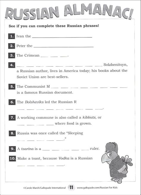 Russian Math Worksheets by Russian Math Practice Worksheets Russian Best Free