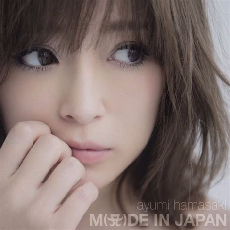 ayumi hamasaki reveals five stunning covers for