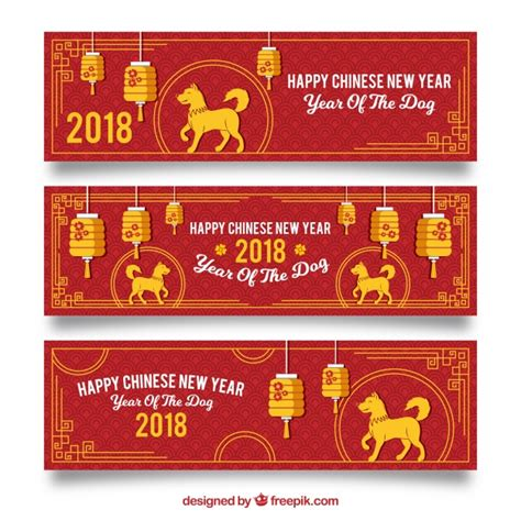 free vector new year banner three new year banners vector free
