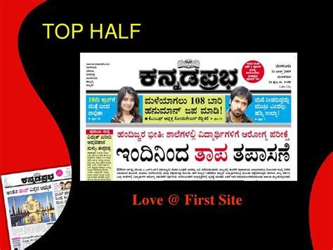 page layout design basics newspaper page design basics