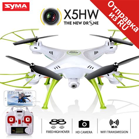 Drone Rc Quadcopter Z1w With Wifi 2 4g 4ch 6 Axis Auto Return syma x5hw drone quadrocopter wifi fpv hd real time