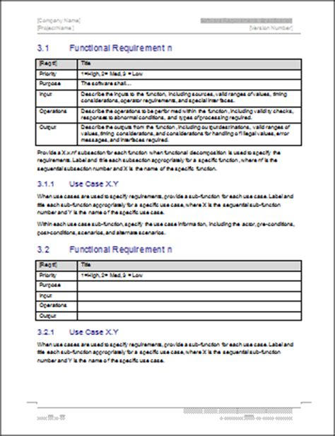 software requirements specification template