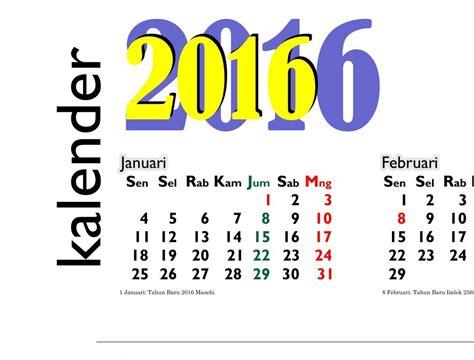 Publisher Calendar Templates Free 2016 Calendar Template For Publisher Calendar Template 2016
