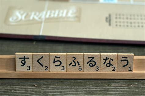 ri scrabble linguistics and language japanyoshi japanese scrabble