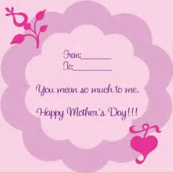 6963809 mothers day cards