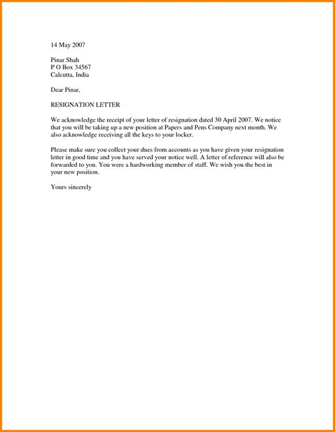 free letter of resignation template word department store