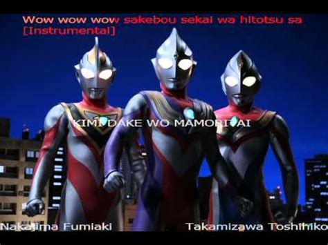 film ultraman dyna bahasa indonesia ultraman dyna ending song download free mp3 download