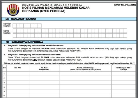 jadual potongan kwsp jadual caruman kwsp 2016 jadual pembayaran kwsp 2016