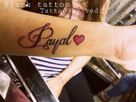 raj tattoo designs new design for name raj idea images e7a