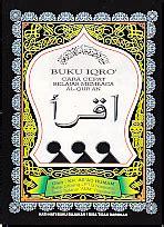 Buku Iqro Edisi Cover toko buku rahma iqro cara cepat belajar membaca al qur
