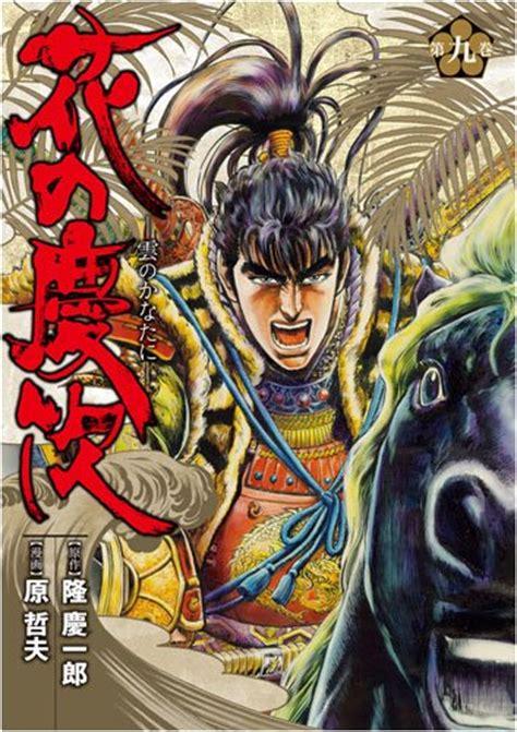Mahou Sensei Negima 169 Read Why Read Manga Forums Myanimelist Net