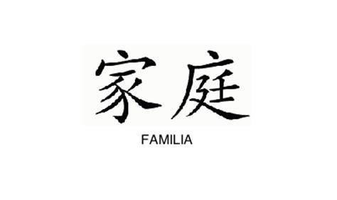 imagenes de letras japonesas y su significado el significado de las letras chinas batanga