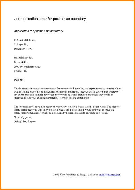 application letter free 8 application letter exles free ledger paper