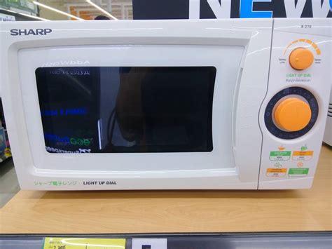 Sharp R 222y Microwave 22 L sharp microwave 22 l r222
