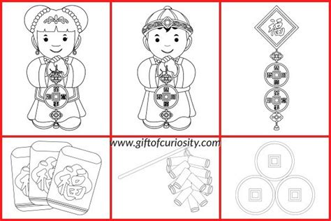 free coloring pages chinese new year 2015 2017 chinese new year kids activities and rooster crafts