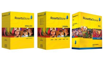 rosetta stone groupon corso di lingue rosetta stone groupon goods