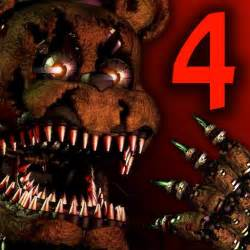 Five Nights At Freddy S 2 Theory Empty Endo Skeleton Spotted » Ideas Home Design
