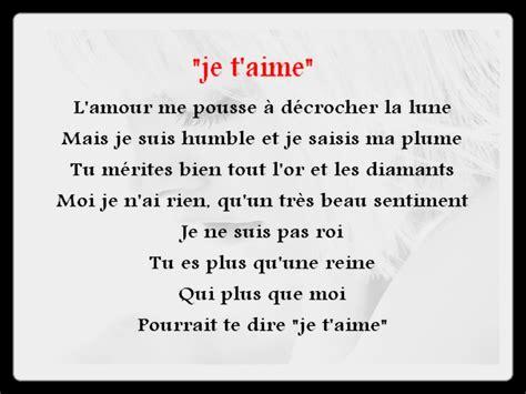 Modeles De Lettre D Amour Romantique Lettre D Amour Romantique Mod 232 Le De Lettre