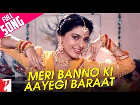 baraat v love mp3 song download download meri banno ki aayegi baraat full happy song