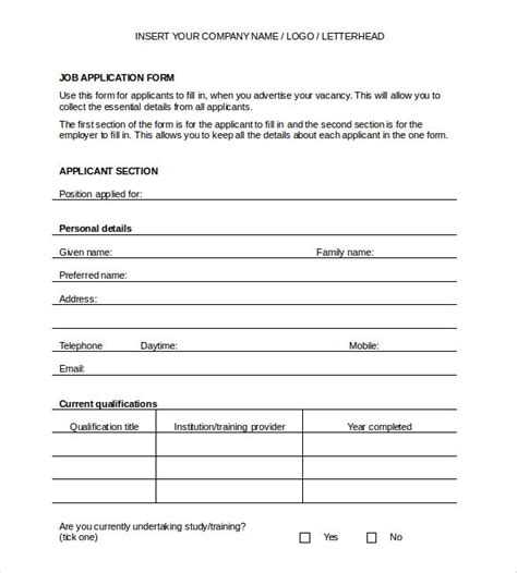 sle employment application word format