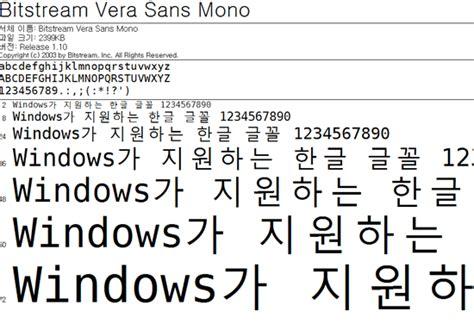 top 11 programming fonts for font bitstream vera sans mono coding font