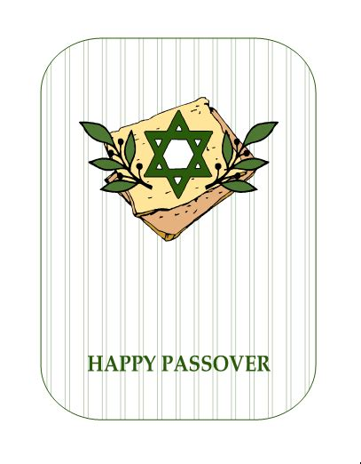 template of david shield folding card passover card with of david quarter fold a2 size