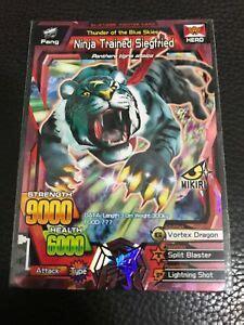 great animal kaiser gak special rare card ninja trained siegfried ebay