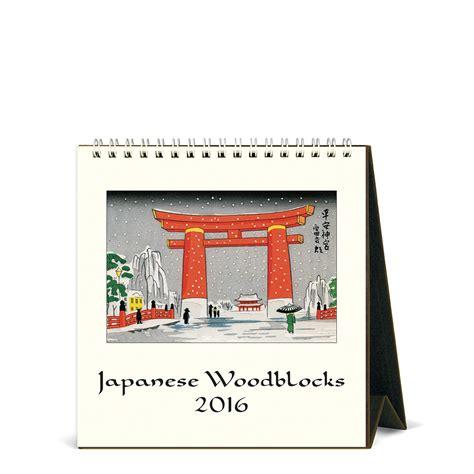 Cavallini Calendar Cavallini Papers 2016 Desk Calendar Japanese Woodblocks