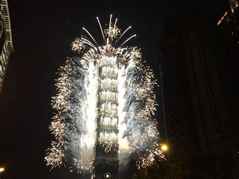 when is new year taiwan taipei 101 new year s fireworks display dazzles taiwan