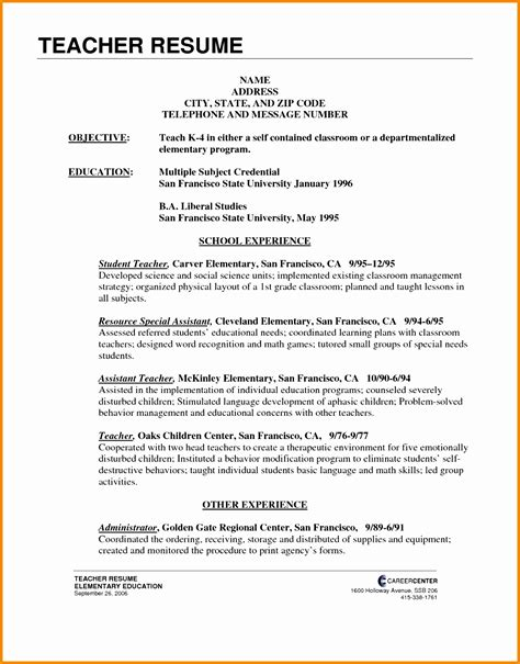 writing objective for resume 6 elementary resume exle free sles