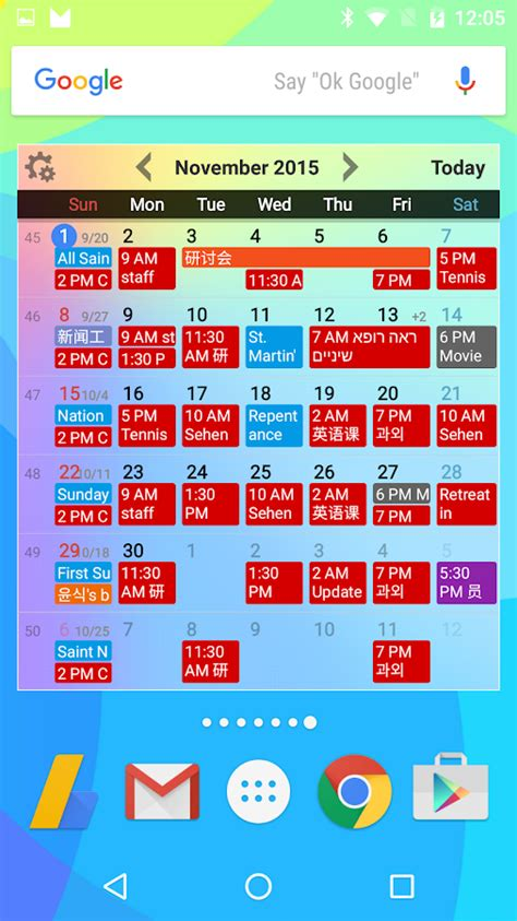 best calendar widgets calendar widgets android apps on play
