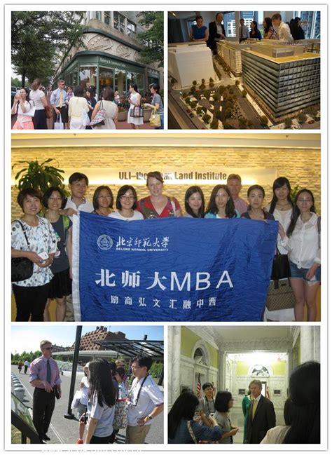 Bnu Mba by 图4 学生参观美国地产机构 企业等