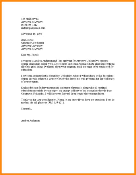 College Letter Acceptance Exle application letter for admission school 28 images exle