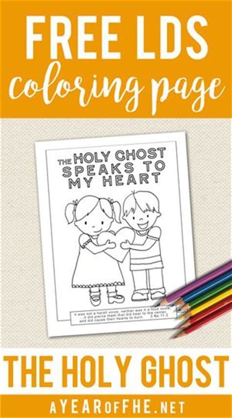 lds coloring pages holy ghost a year of fhe free lds coloring page on the holy ghost