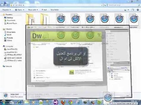 layout page in mvc youtube شرح و تعليم 4 mvc عمل layout الدرس الثانى youtube