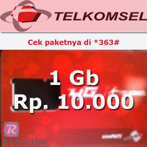 Paket Telkomsel 1 5 Gb cara membeli paket 10 ribu 1 gb kartu as telkomsel ra21