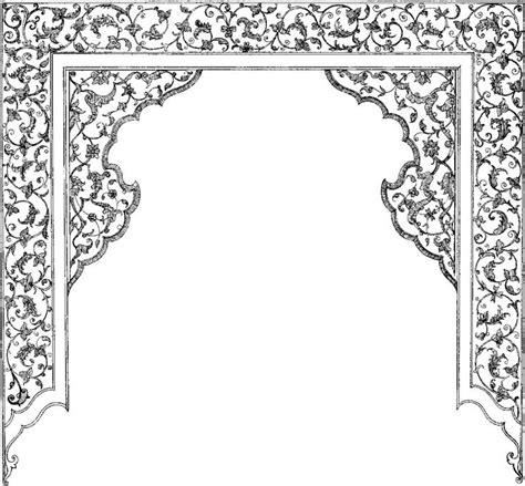 Arabic Pattern Border | islam clipart border pencil and in color islam clipart