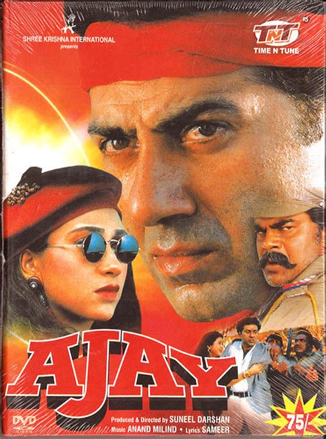 Ajay (1996) Movie Mp3 Songs - Bollywood Music