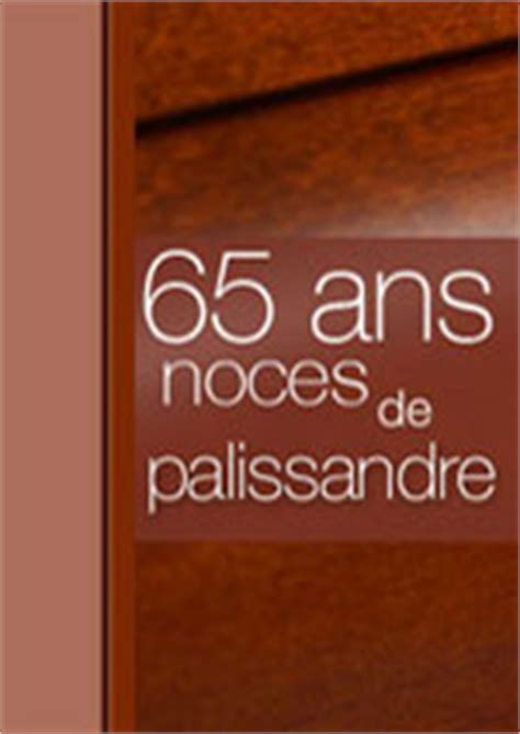 Noces de palissandre 65 ans marriage at first sight