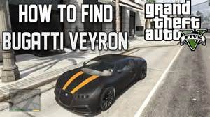 Gta 5 Bugatti Veyron Location Gta 5 Secret Car Location Bugatti Veyron Adder