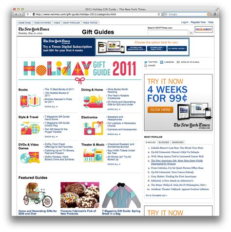 ny times holiday gift guide erik marinovich