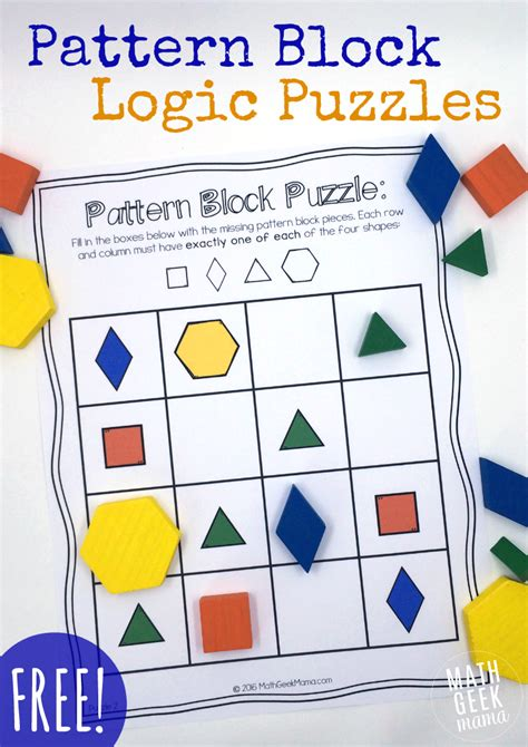pattern games interactive pattern block puzzles free pattern blocks logic