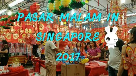 new year market singapore pasar malam at hougang ave 8 singapore new year