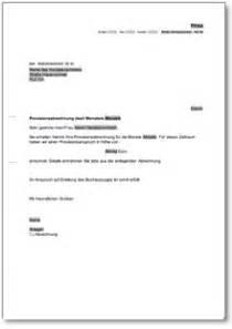 Musterbrief Widerspruch Werbung Beliebte Downloads Office Unternehmen 187 Dokumente Vorlagen