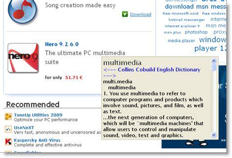 Bewerben Dictionary Ultimate Dictionary