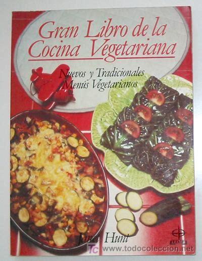 libro la vegetariana gran libro de la cocina vegetariana por janet comprar