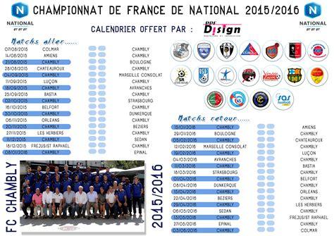 Calendrier P R O Football Football Club De Chambly Site Officiel Du Club De Foot