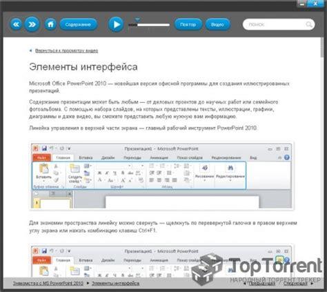 Microsoft Home Office 2257 windows server 2012 r2 standard mac